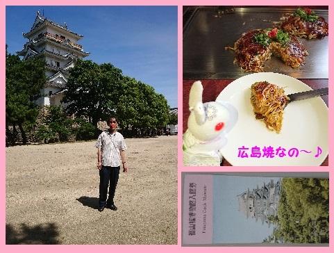 Photo_20190930173101